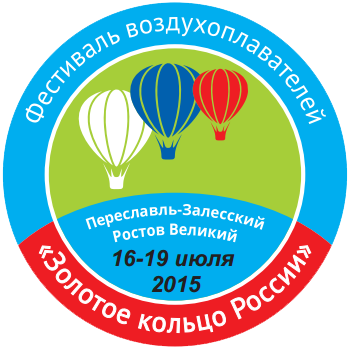 logo_fest_2015